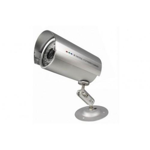 Vonkajšia bezpečnostná kamera - BE-ICD60