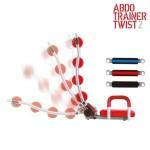 Posilňovač brušných svalov ABDO Trainer Twist 2